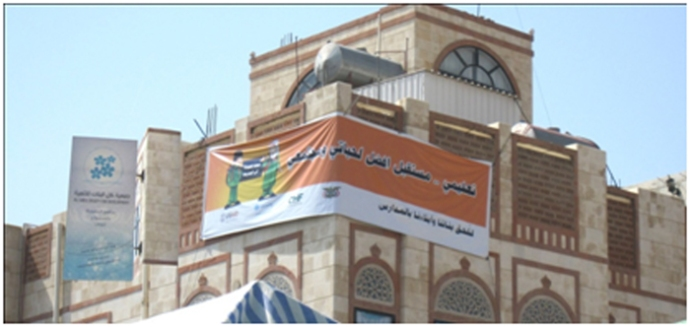 Image of building in Yemen with banner